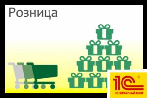 1С:Розница для Беларуси